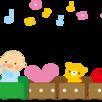 ◆ ベビーマッサージ ◆2
