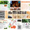 リセット住宅 モデルハウス公開!2