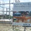自然素材の構造見学会in奈良県北葛城郡1
