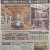 天王寺駅40分!構造見学会 in 奈良3