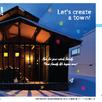新築住宅完成見学会のお知らせ2