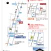 お客様のお宅 住宅完成見学会開催!!2