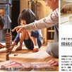 tsumiki構造見学会1