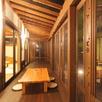 御所野 郷の家 モデルハウス3