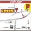 富竹K様邸完成見学会2