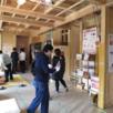 新リセットモデルハウス構造見学会!1