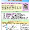 木工教室2016 IN 埼玉県富士見市1