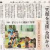 夏休み自由研究!ペーパークラフト教室2