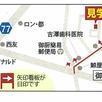 長野市川中島完成見学会2