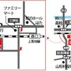 """本格木造規格型住宅""""郷の家""""完成見学会2"""
