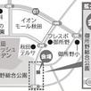 無垢材リノベーション展示場オープン!2
