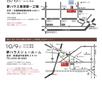 東京大衆歌謡楽団 歌謡ショー2