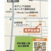 長野市吉田・完成見学会3