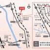 """【安曇野市】""""郷の家""""完成見学会2"""