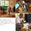 木組みの家とこだわり素材を見にいこう。3
