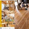 神川町 天然木の家 完成見学会1