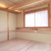 「郷の家」錦モデルハウス見学会3