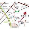 3/16(土)17(日)1