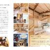 地震に強い家、構造見学会。2