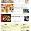 2.15「木の平屋めぐり」松本ツアー2