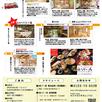 4.18「木の家めぐり」新潟ツアー2