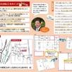 【長岡市】お客様のお宅新築完成見学会2