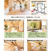 「木の家で健康に暮らす」真夏の見学会2