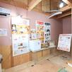 予約制【木のひらや】お客様の家構造見学会1