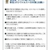【三条市】お客様の家 構造見学会!1