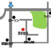 【完全予約制】新築完成見学会3