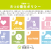 【千葉県松戸市】完成見学会3