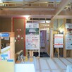 新潟市 お客様の家【構造】見学会1