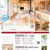 オープンハウス&爽やかさCAFE開催中2