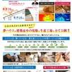 【三条市】お客様の家 構造見学会!2