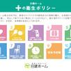 【千葉県八千代市】注文住宅 完成見学会2