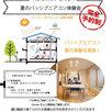 【予約制】夏のパッシブエアコン体験会1