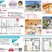 【三条市】人生100年を二人で愉しむ家!2
