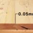 木材乾燥技術を収縮実験で比較しました