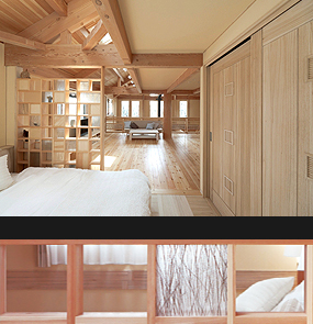 明るく開放的な空間になり冷暖房の効率も上がります