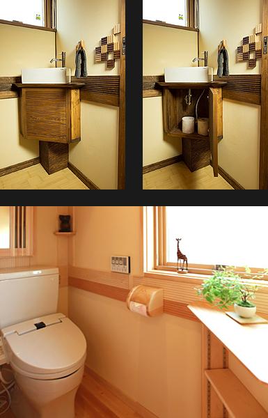 明るく清潔感のあるトイレでカビの心配もありません