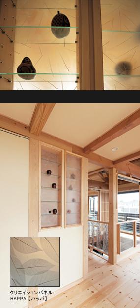 階段と部屋の境目を忘れる壁厚ガラス棚と間仕切り壁