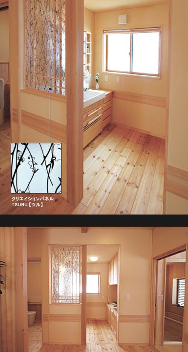 同時に木質の色合いもあたたかみを帯び、視覚的にもやさしくなります