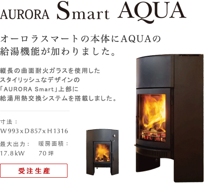 AURORA Smart AQUA