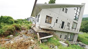 崩壊してしまった建物の例2. 築3年