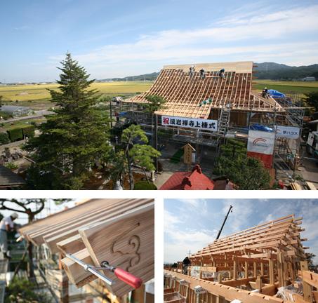夢ハウスは、その技術力を現代のお寺の建築にも活かしています。