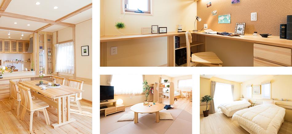 tsumiki(新発田市モデルハウス)には見所がたくさんあります!